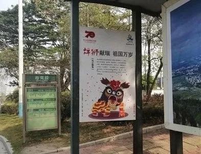 粤北狮舞巧插画海报