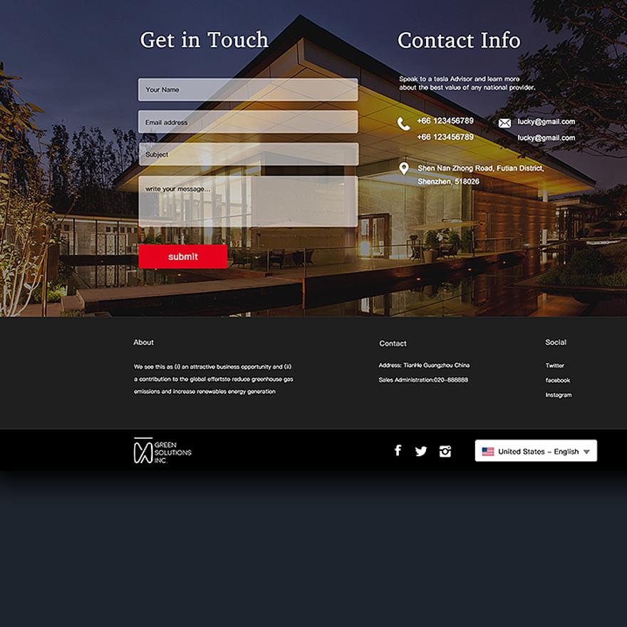 企业独立网站开发