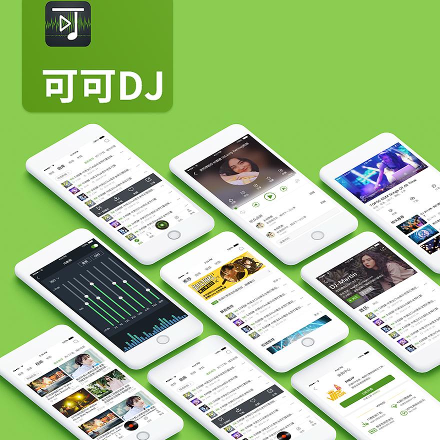 可可DJ网站