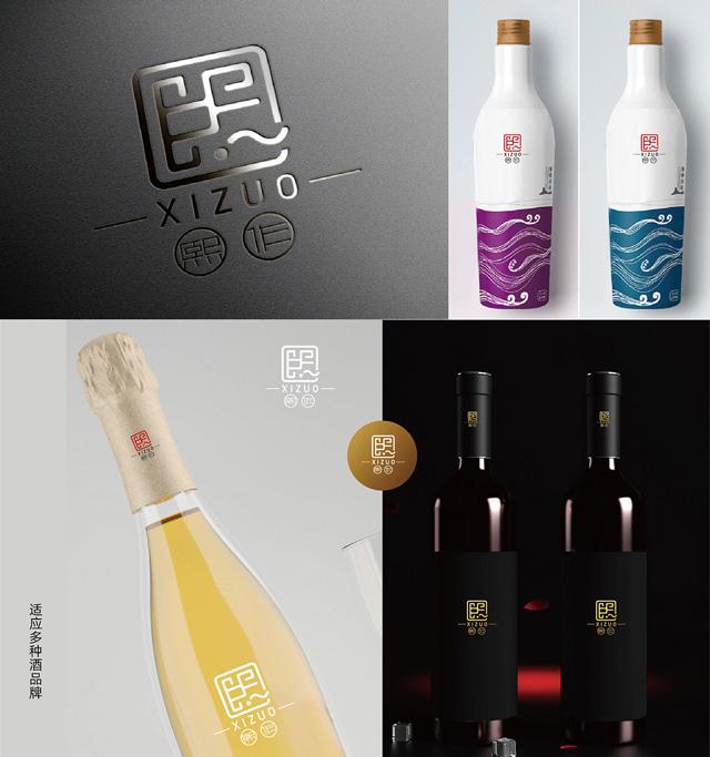 酒类产品商标设计