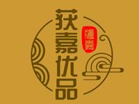 县域公共品牌LOGO设计