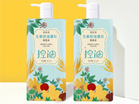 洗发水包装设计