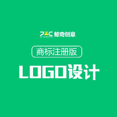 注册版LOGO设计
