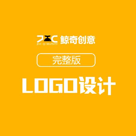 完整版LOGO设计