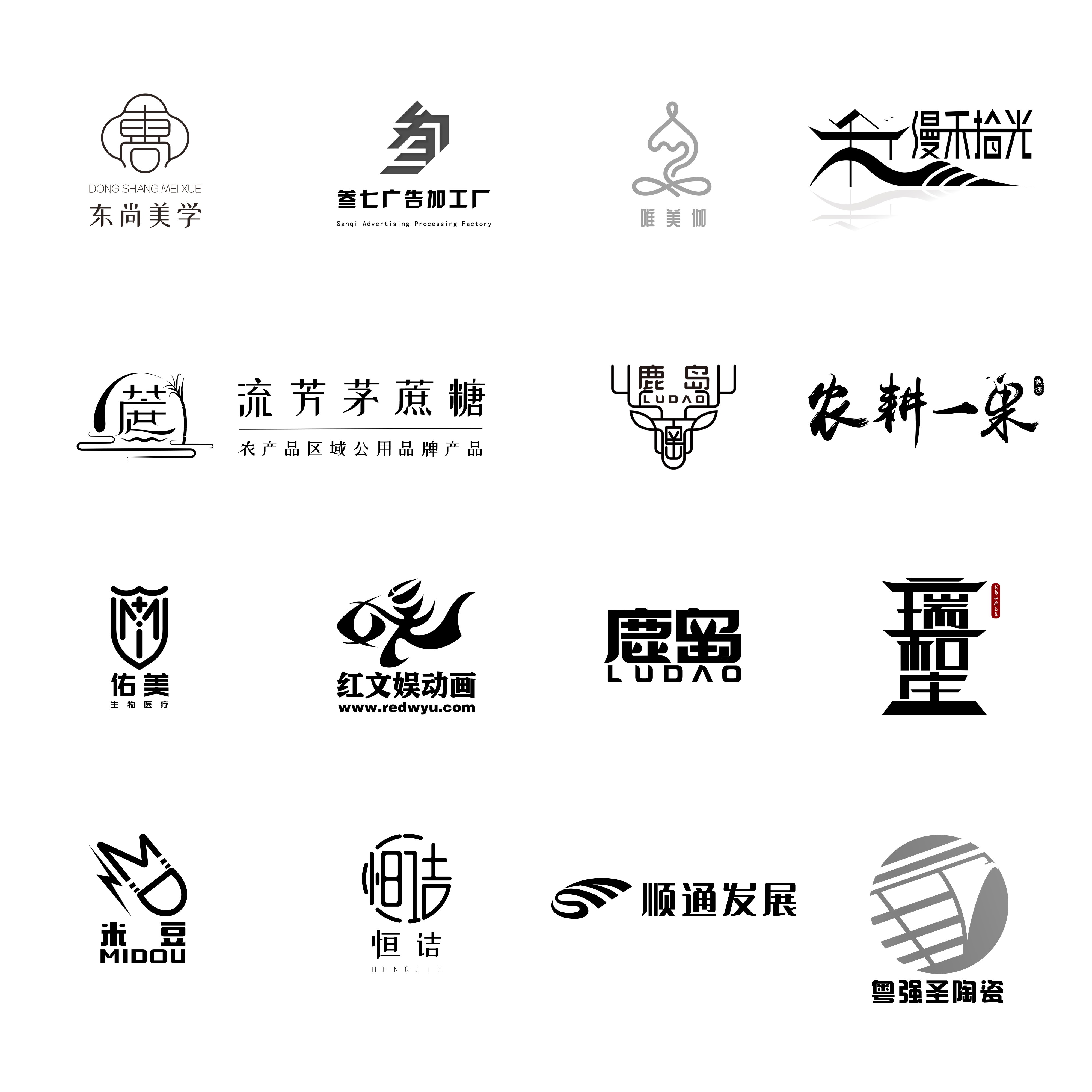 logo案例合集