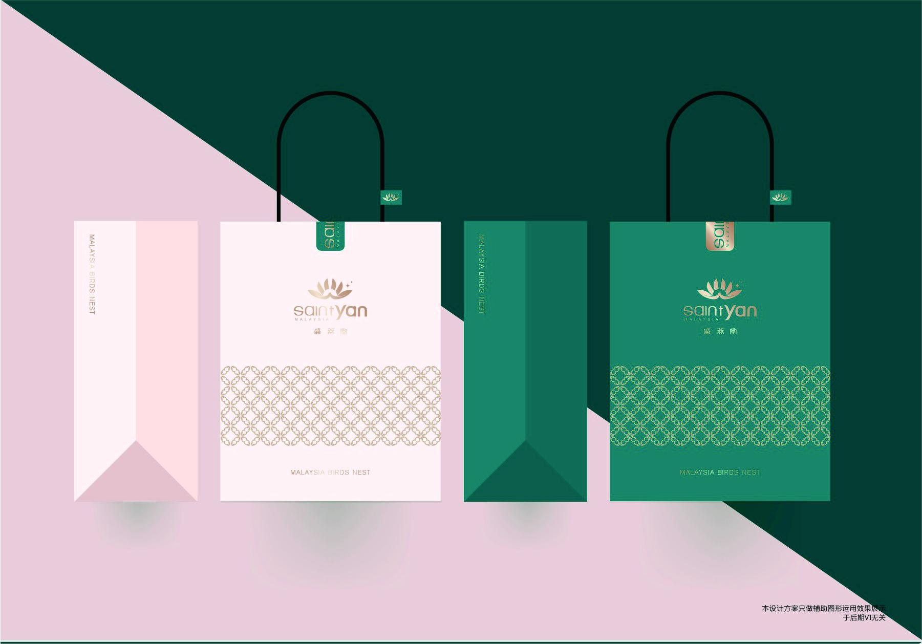 原创设计商标公司LOGO设计标志简约风格VI设计燕窝品牌全案