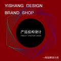 产品结构设计  产品结构开发  产品结构专利申请