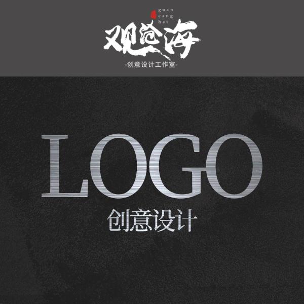 logo设计/标志标识设计/商标设计