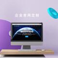 福建省地坪行业协会网站