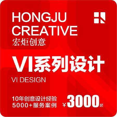 VI系列设计