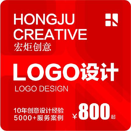 LOGO创意设计