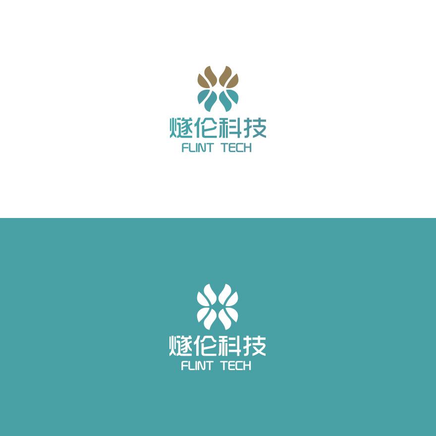 上海燧伦科技logo升级