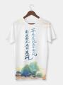 T恤图案美术设计