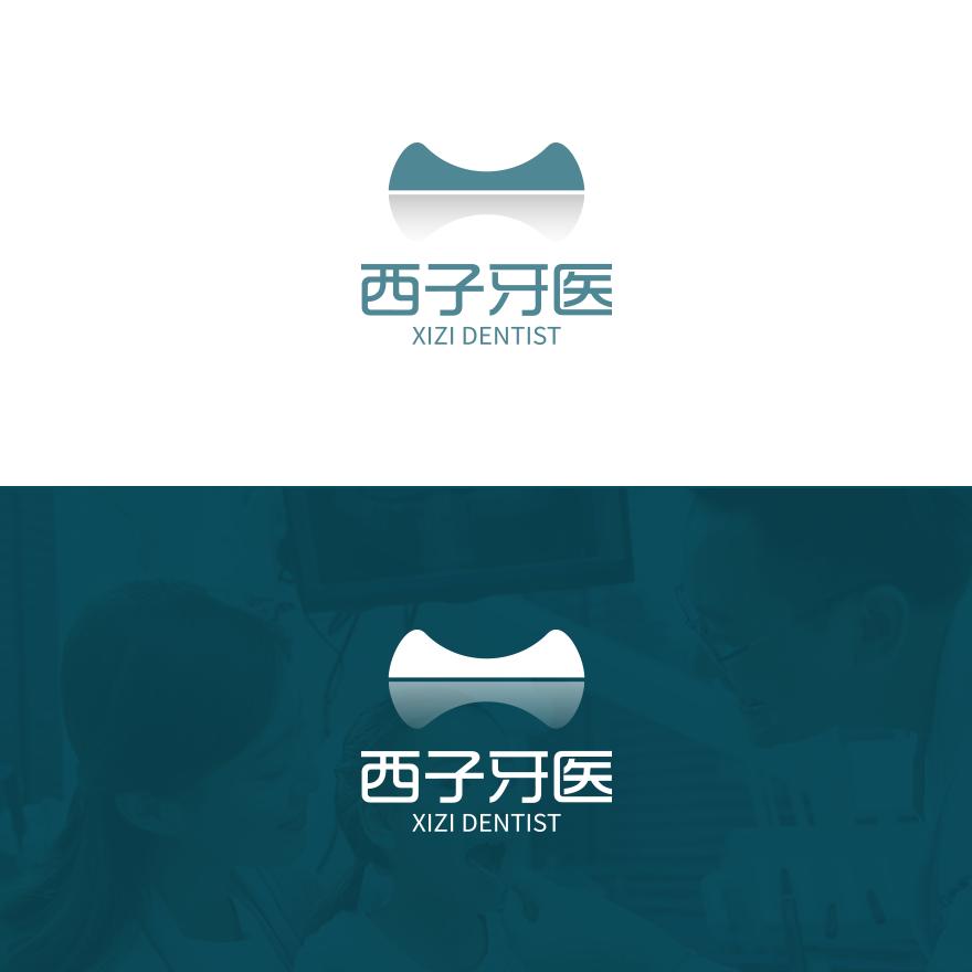 西子牙医品牌形象VI设计