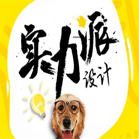 公司logo设计原创注册商标企业品牌店铺VI字体图标卡通店标