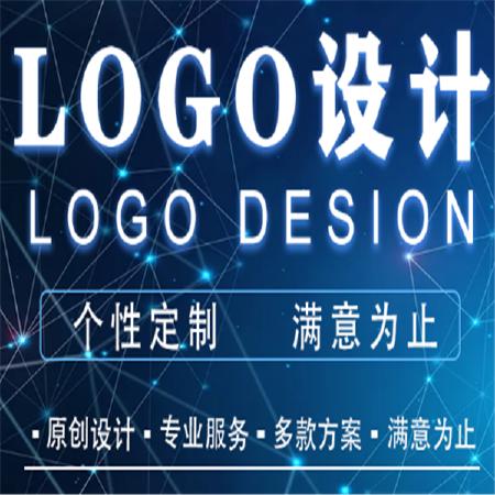LOGO设计签名logo设计名片餐饮家政汽车logo字体