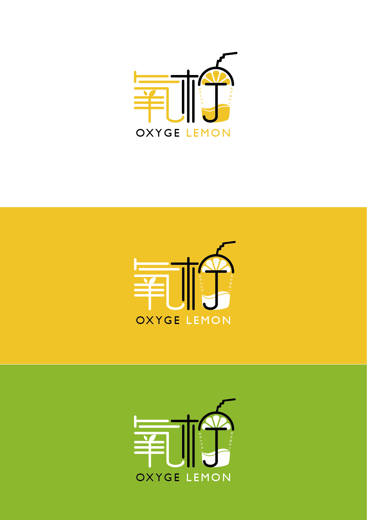 【LOGO设计】奶茶行业