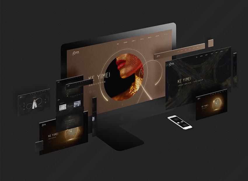 科伊美UI设计网站建设案例赏析