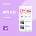 伊寞app