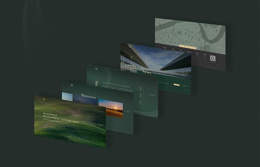 农产品集团网站建站提案设计