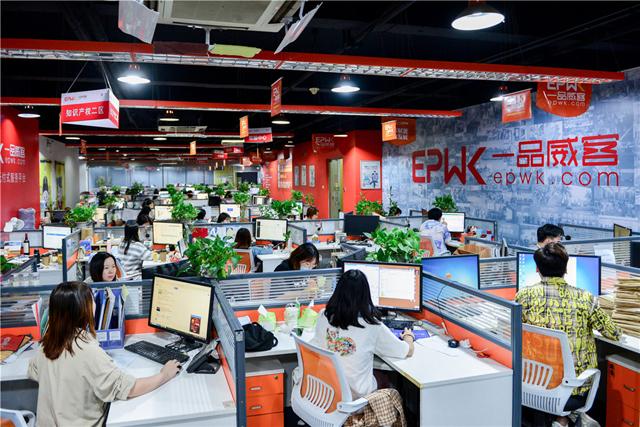 郑州漫酷:入驻一品威客3个月就要求升级商铺版本