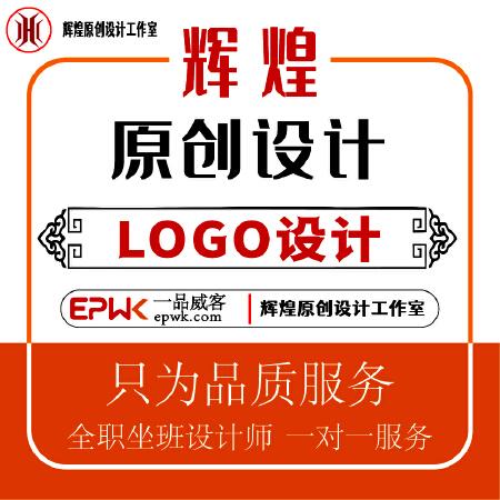LOGO设计  商标注册   公司LOGO定制