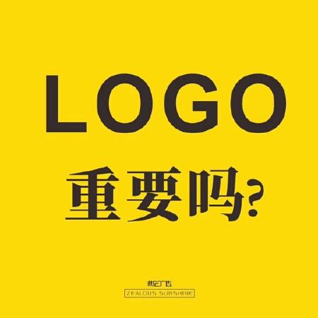 企业LOGO / VIS设计 / 商标设计