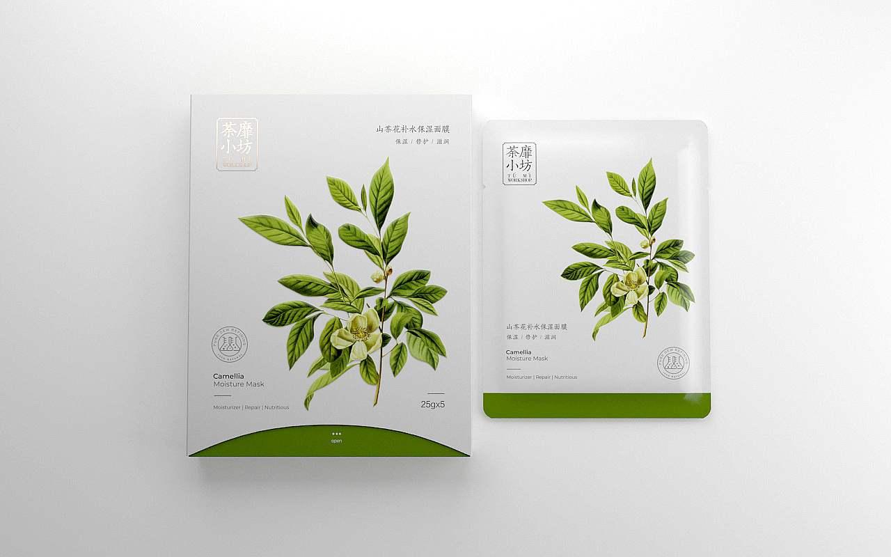 植物面膜包装设计