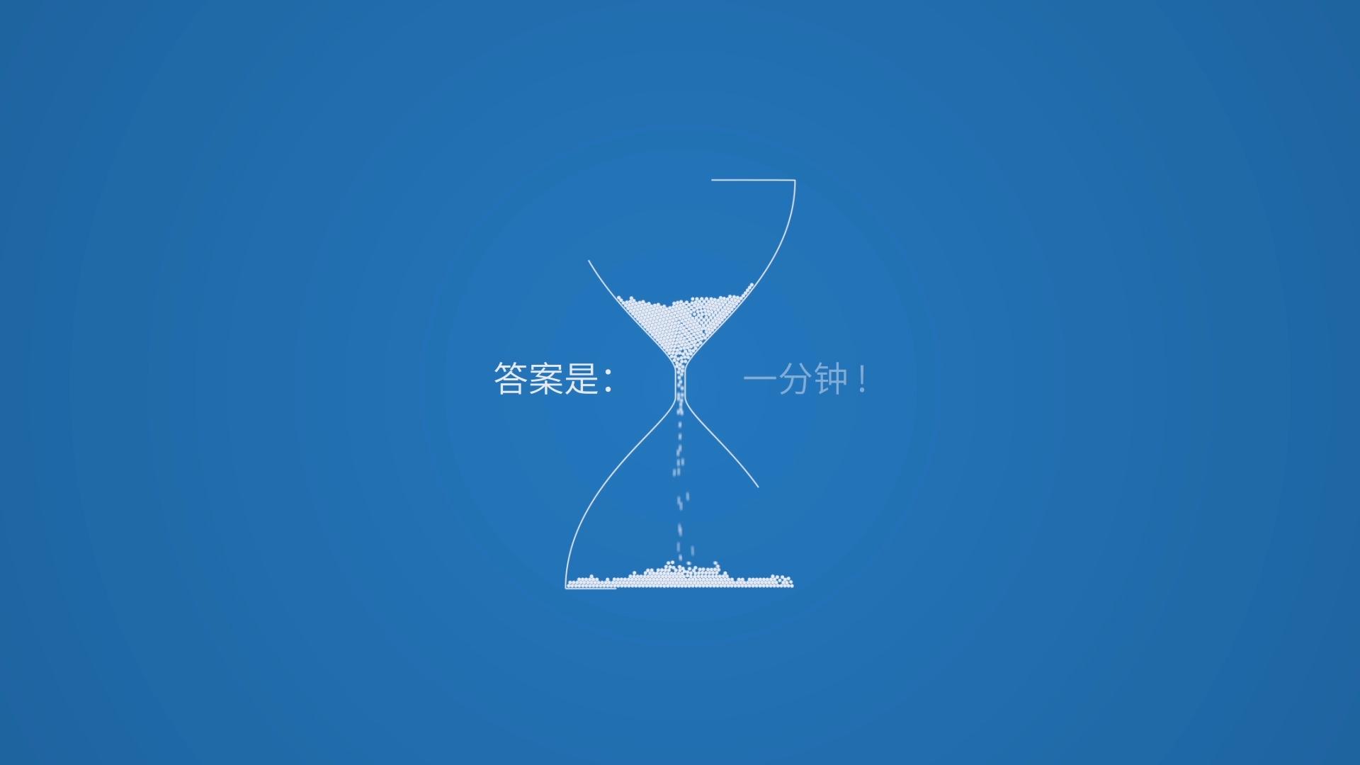 中国学习网mg