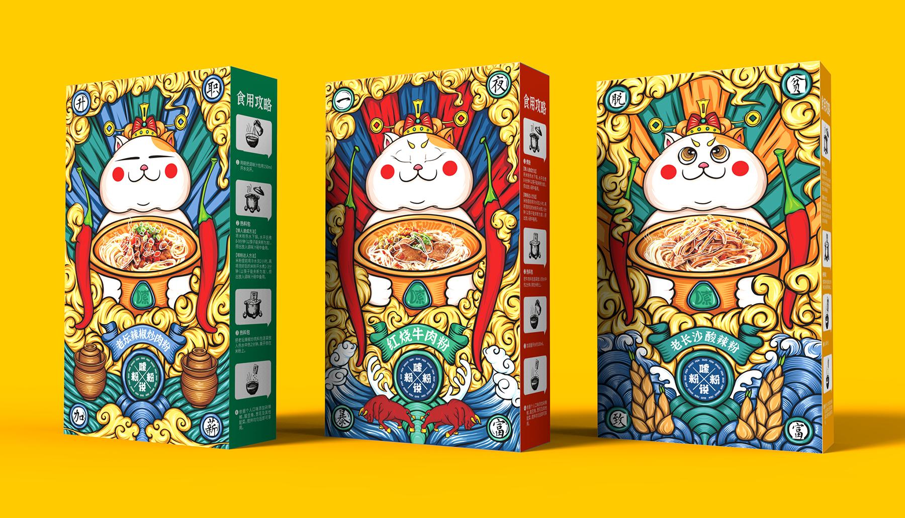 国潮风格外米粉包装设计