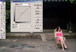 ps数码照片处理教程 ps照片复古处理