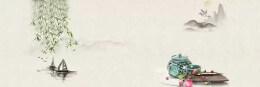 """吃茶者,端为美;烹茶者,纳四方——广州设计周""""最美茶席""""火热"""