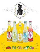 Be Pop五种口味果蔬浓缩果汁饮料包装设计