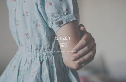 SHIZEN补水滋润保湿化妆品可爱乖巧型包装设计