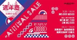 设计大作:诚品书店清新Banner创意设计欣赏