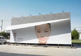 多个令人拍案叫绝的户外宣传广告牌设计