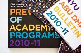 优秀新作:纽约大学阿布扎比分校品牌设计