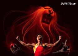 中国文化元素运动品牌形象海报设计