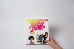 这些高中艺术生都在学什么呢?经典手册设计欣赏
