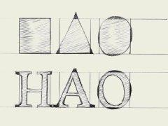 给自己的字体学习课——英文字体设计基础
