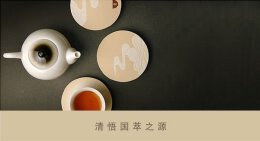 集和漂亮的品牌形象欣赏——形象广告设计
