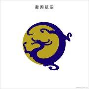 欣赏台湾大师的VI设计,定能有所收获。