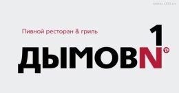俄罗斯新颖别致的的VI设计——品牌vi设计