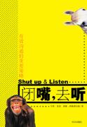 蒋宏书封面作品——书籍封面设计