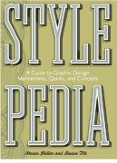 时尚大气的书籍封面——经典封面设计