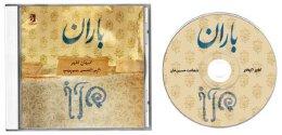 创意CD封套和盘面设计——cd封面设计