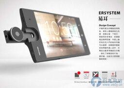 创意手机设计,多功能耳塞连接。