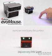 激光投影鼠标设计,解放了双手缓解手部疲劳。