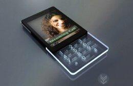 概念手机设计,巧妙伪装键盘边界。