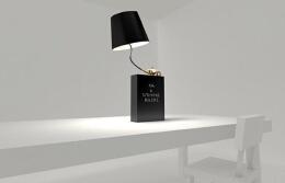 阿拉丁神灯样式的台灯——灯泡创意